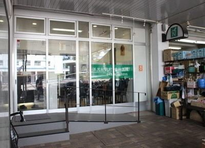 洋光台駅前歯科医院
