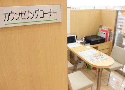 カウンセリングコーナーで治療の説明や相談をおこなっております。