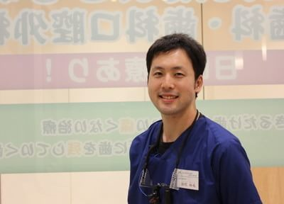 北九州まさむね歯科・歯科口腔外科