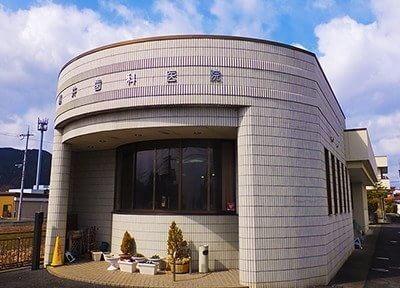 横井歯科医院の外観です。木ノ本駅より徒歩3分の位置にあります。