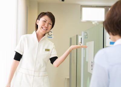 峰歯科・矯正歯科クリニック