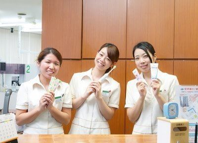 瀬田グリーン歯科の女子スタッフです。丁寧に対応させていただきます。