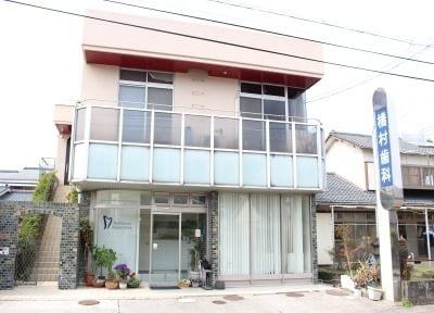 帖佐駅より徒歩6分のところにある、橋村歯科医院です。