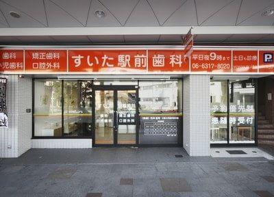 外観です。JR吹田駅より徒歩1分の位置にございます。