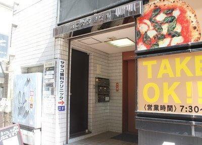 赤坂見附駅10出口より徒歩3分のところにあります。