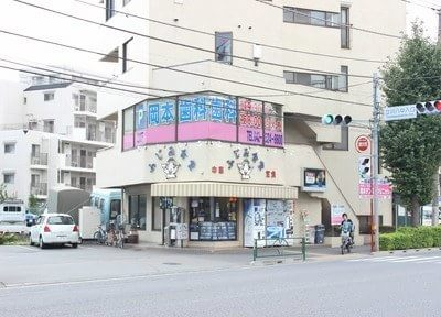 立川駅南口よりバスで7分、岡本デンタルクリニックです。