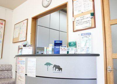 初診や月初めの際には、保険証の提出をお願いします。