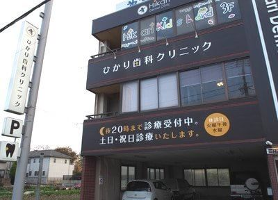 石原駅より徒歩5分です。駐車場がございますので、お車の方も通院しやすい環境です。