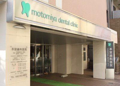 診療室はお一人様単位で仕切られており、プライベートな空間を確保いただけます。