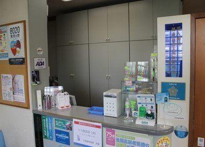 大島歯科医院