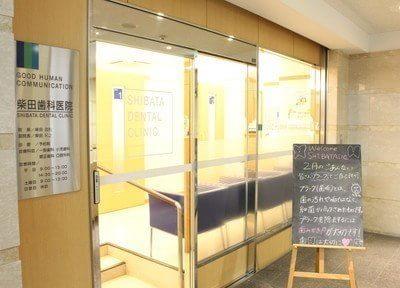 入口には看板があります。