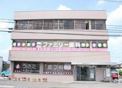 備中高松駅から徒歩13分にところにあります。