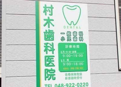 谷塚駅より徒歩1分です。緑色の看板が、目印です。