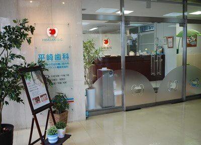 平崎歯科の入口です。システム大手ビル2階にあります。