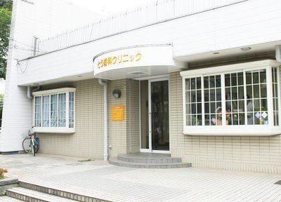 博多南駅から徒歩18分のとう歯科クリニックの外観です。