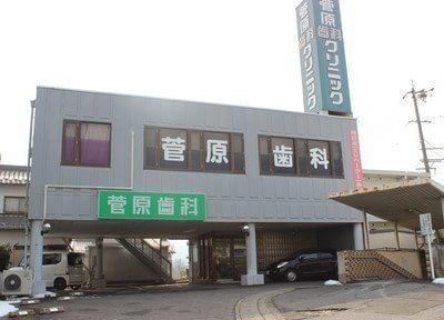菅原歯科クリニックは垂井駅出口から徒歩10分ほどの場所にございます。