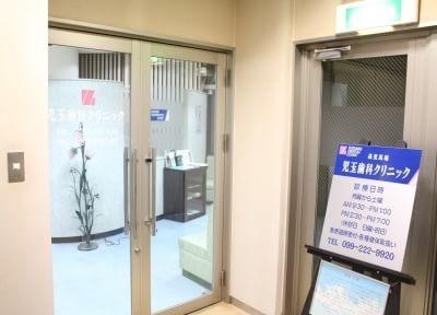 医院の入り口になります。
