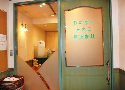 入口です。こちらからお入りください。