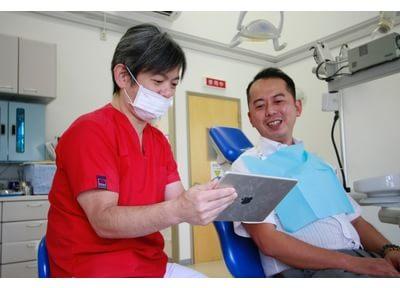 こいわ歯科クリニック