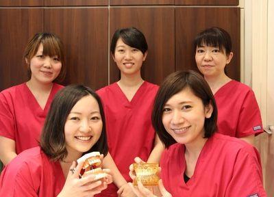 高島歯科クリニック ホワイトニング