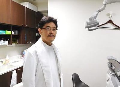 大山歯科クリニック