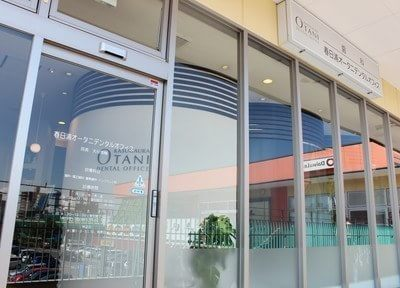 外観です。フレスポ春日浦内に2007年にオープンしました。