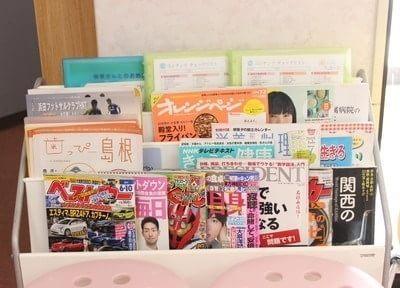 雑誌をご用意しています。待ち時間にご自由にお読みください。