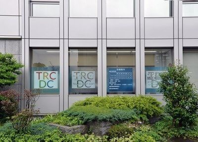 流通センター駅より徒歩0分の位置にある、東京流通センター歯科クリニックの外観です。