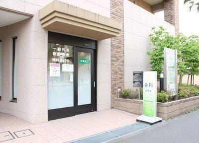 フォレストデンタルクリニック 西東京院