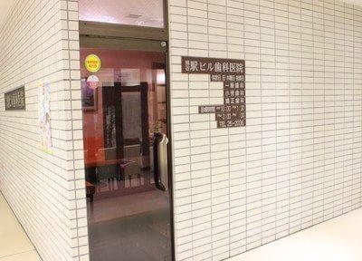 熊谷駅正面口より徒歩1分です。駐車場もございます。