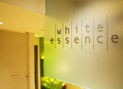 ホワイトエッセンス橿原 ホワイトニング