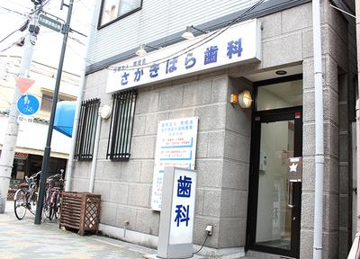 榊原歯科医院_特徴4