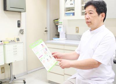 たいち歯科医院_特徴3