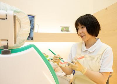 センタービル歯科_特徴1