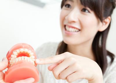 かさおかフレンド歯科 矯正歯科