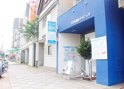 今井歯科クリニック_特徴1