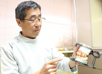 下村歯科医院_特徴1