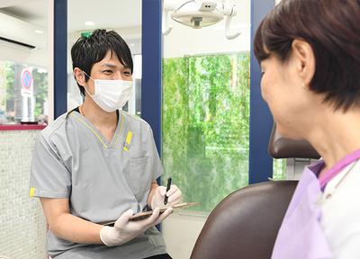 クリスタル歯科 保険診療