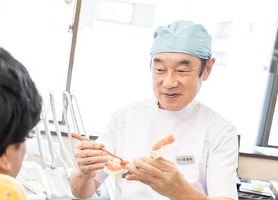 佐久間歯科医院_特徴1