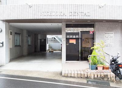 ホワイトエッセンス 西岡歯科医院_特徴4