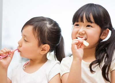 飯塚歯科医院 小児歯科