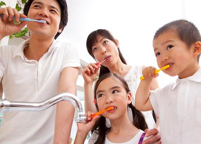 秋山歯科医院 美容診療
