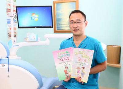なかやま歯科医院_特徴3