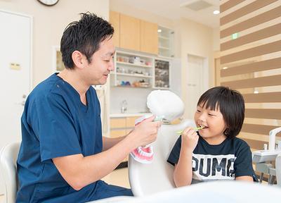 松野歯科医院_特徴2