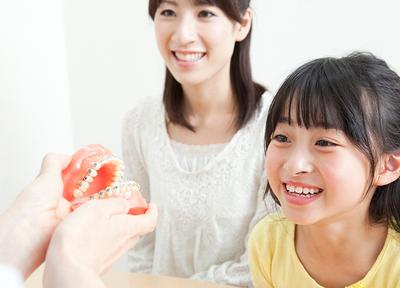 さくら歯科クリニック平塚 小児矯正