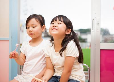 四ツ谷デンタルオフィス 小児歯科