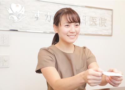 すがの歯科医院_特徴4