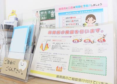 司馬歯科医院_特徴3