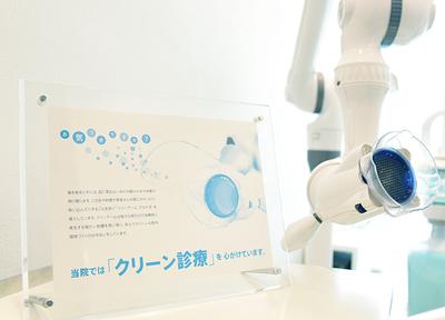 津島歯科クリニック(広島市中区)_特徴3