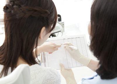 カウンセリング・診査診断